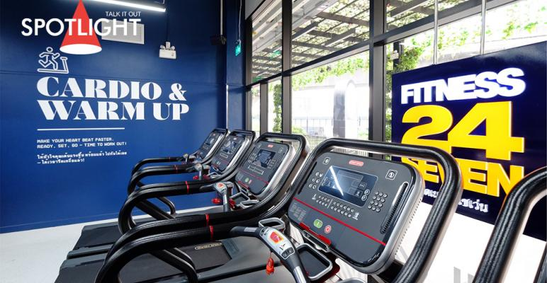 Fitness24Seven in Thailand